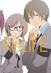 ReLife 03