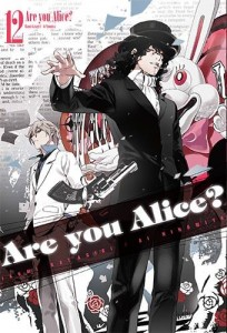 Are you Alice? 12
