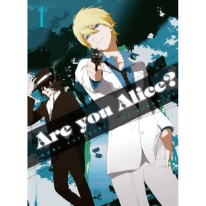 Are you Alice? 1-12